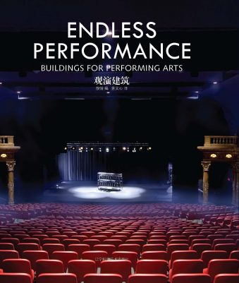 Endless Performance Buildings for Performing Arts