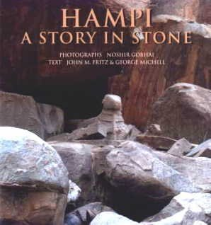 Hampi A Story in Stone