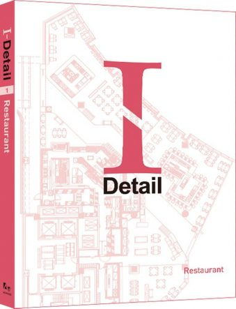 I-Detail vol.1 (Restaurant)