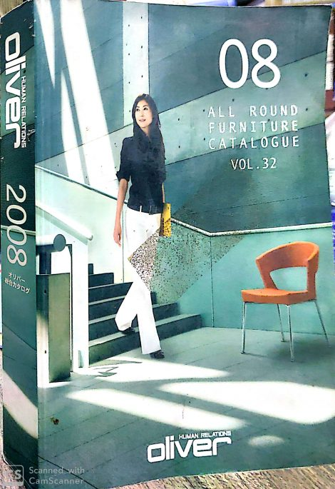 Oliver Furniture Catalogue 2008